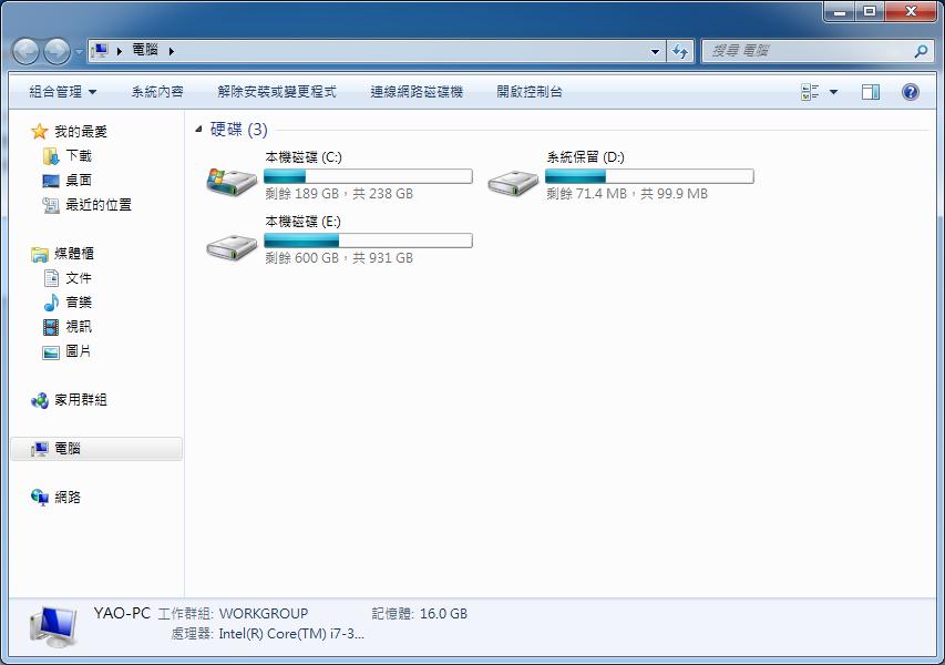 2 - Plextor M6V 256G SSD 開箱評測 & Asus K55VD 拆機升級雙硬碟教學