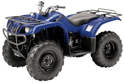 Harga ATV Yamaha Grizzly 350