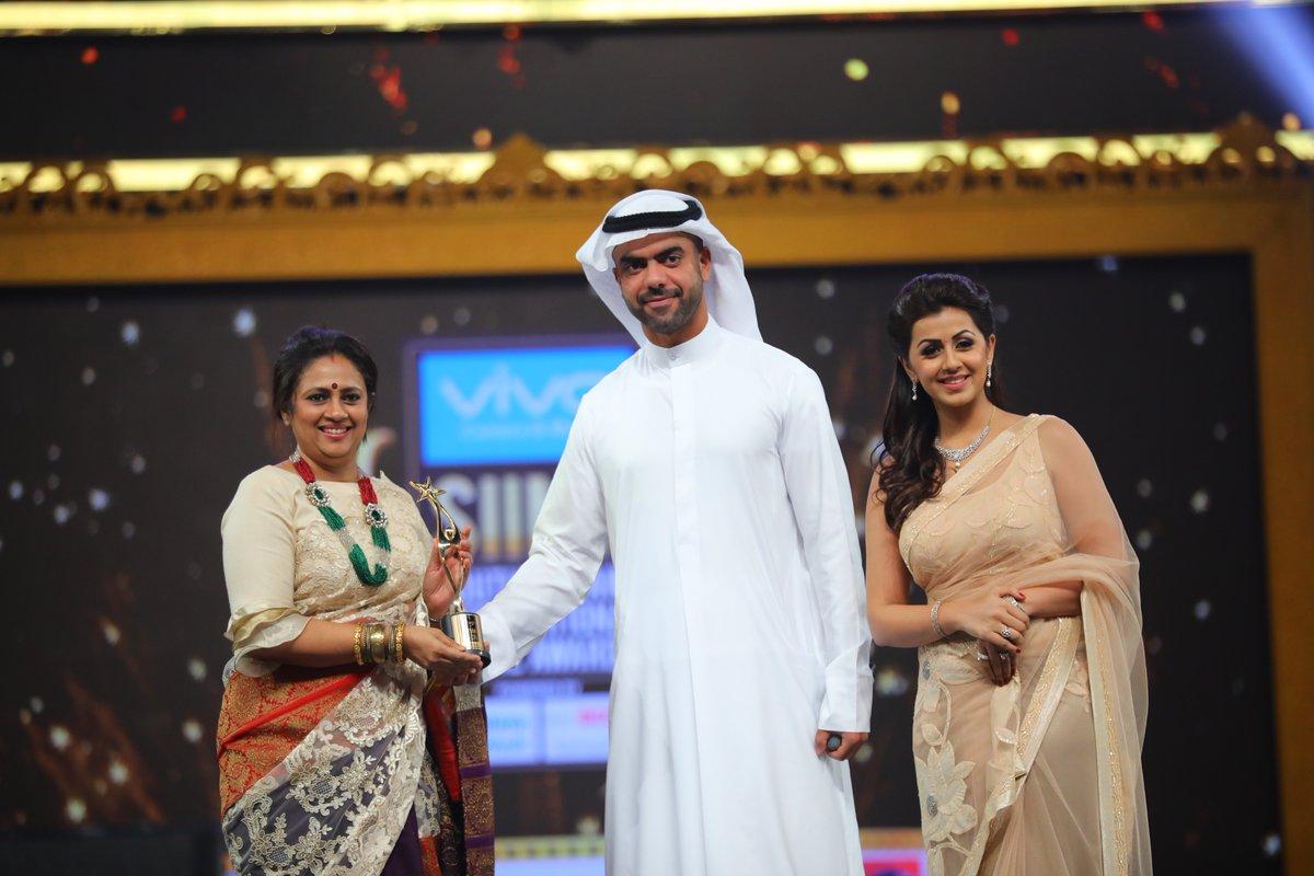 Nikki Galrani In Hot Saree at SIIMA Awards 2017 Stills