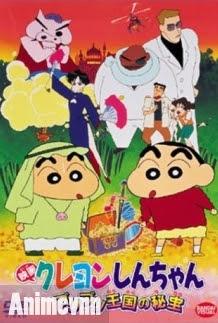 Crayon Shin-chan Movie 02: Vương Quốc Buri -  1994 Poster