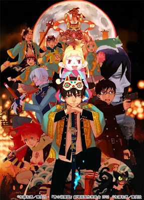 ao exorcist rie kugimiya uverworld movie
