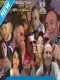 Compilation Ghir Jadid 2018