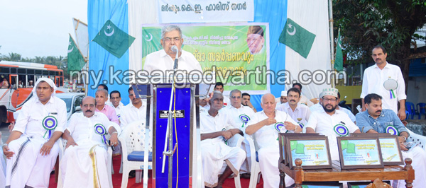 Kerala, News, Kasargod, Kanhangad, Padannakkad Muslim League conference inaugurated.