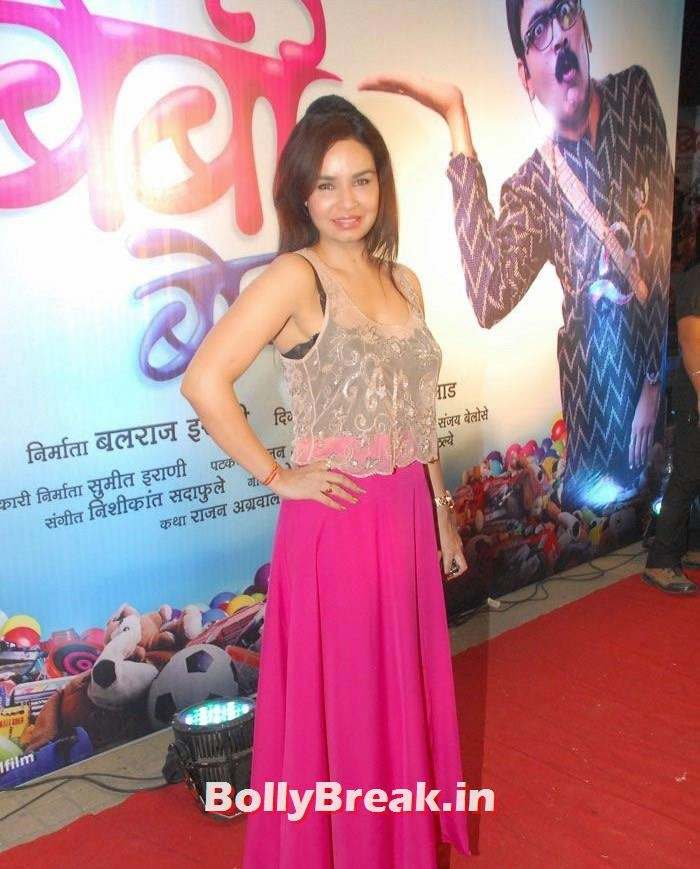 Kavitta Verma, 'Bol Baby Bol' Marathi Movie Grand Premiere Photo Gallery