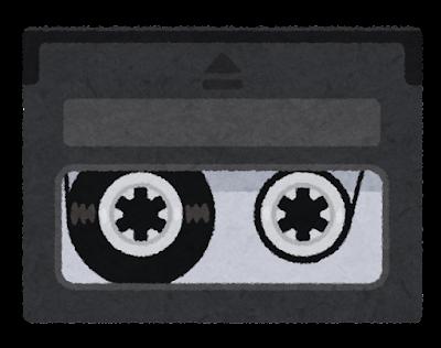 磁気テープのイラスト