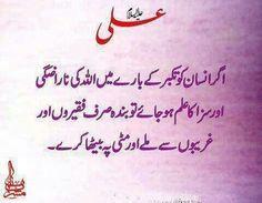 20 Aqwal_E_ Zareen By Hazrat Ali R A - Related Whatsapp