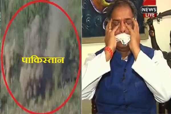 congress-leader-rajeev-tyagi-closed-eyes-ear-mouth-taal-thonk-ke