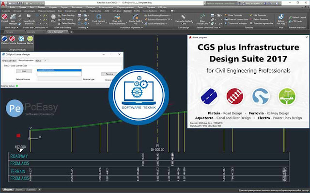 CGS Infrastructure Design Suite 2019 Free Download