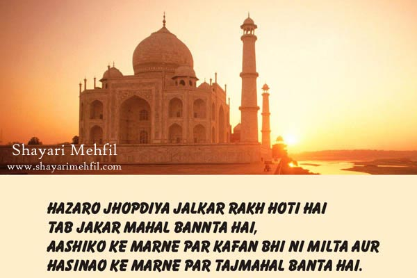 Shari in Girls of the Taj Mahal 4