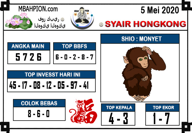 syair mbahpion hongkong