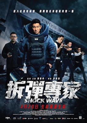 Shock Wave 2017 Custom HD Dual Latino