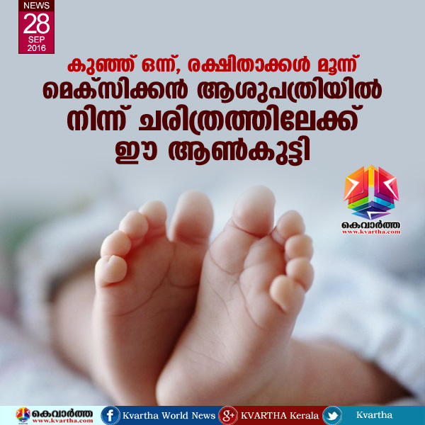 hospital, New Born Child, Boy, Parents, Pregnant Woman, abortion, Dead, Mother, Father, Couples, World
