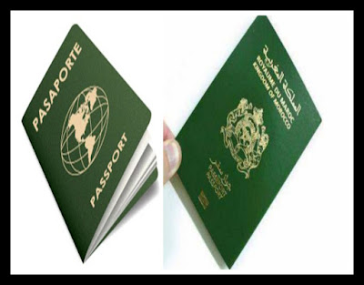 Demande de passeport marocain 2019 : timbre dématérialisé et formulaire de demande de passeport