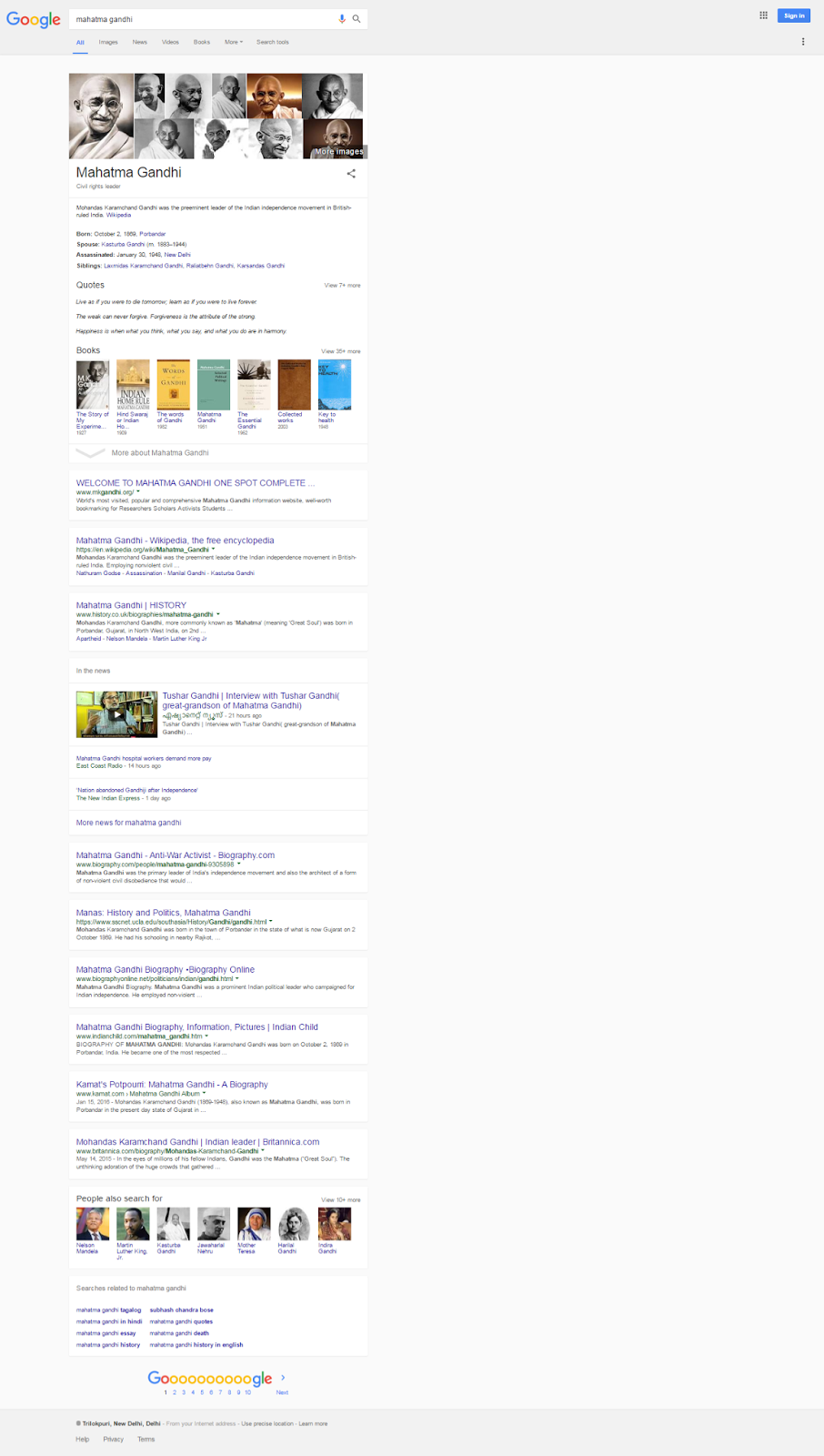 New design Google Knowledge graph