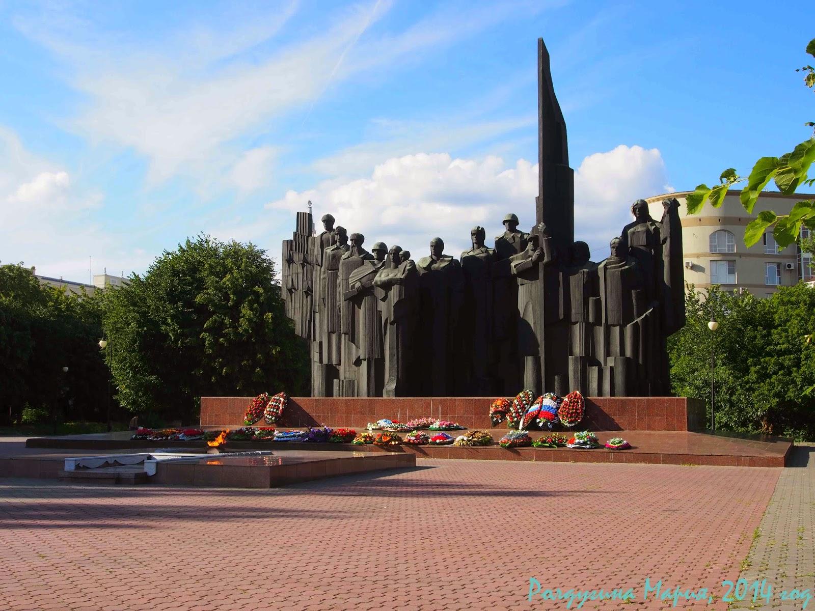 Воронеж площадь