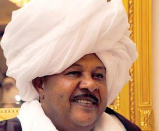 تحميل اغاني سودانية mp3 محمد الامين
