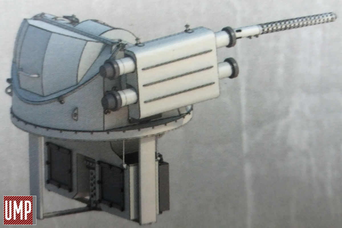 Корабельна артилерійська установка КАУ-30М Ukrainian Military Pages