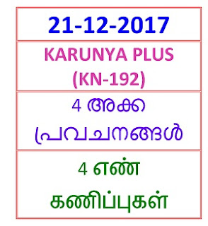 21-12-2017 4 NOS Predictions KARUNYA PLUS