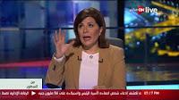 برنامج حلقة بين السطور مع امانى الخياط 8-2-2017
