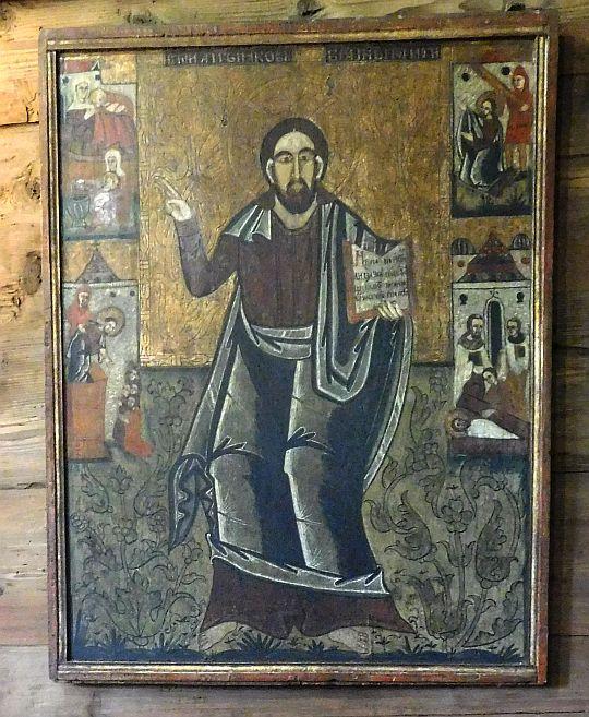 Ikona przedstawiająca patrona świątyni św. Jakuba Młodszego Apostoła.
