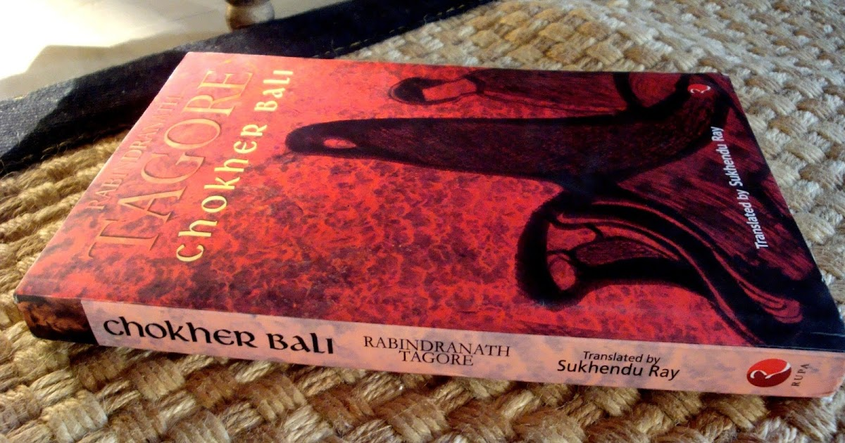 Chokher Bali Bangla Book
