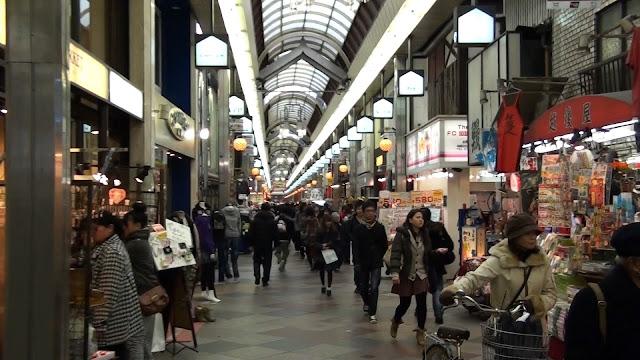 Arcade de tiendas en Kioto