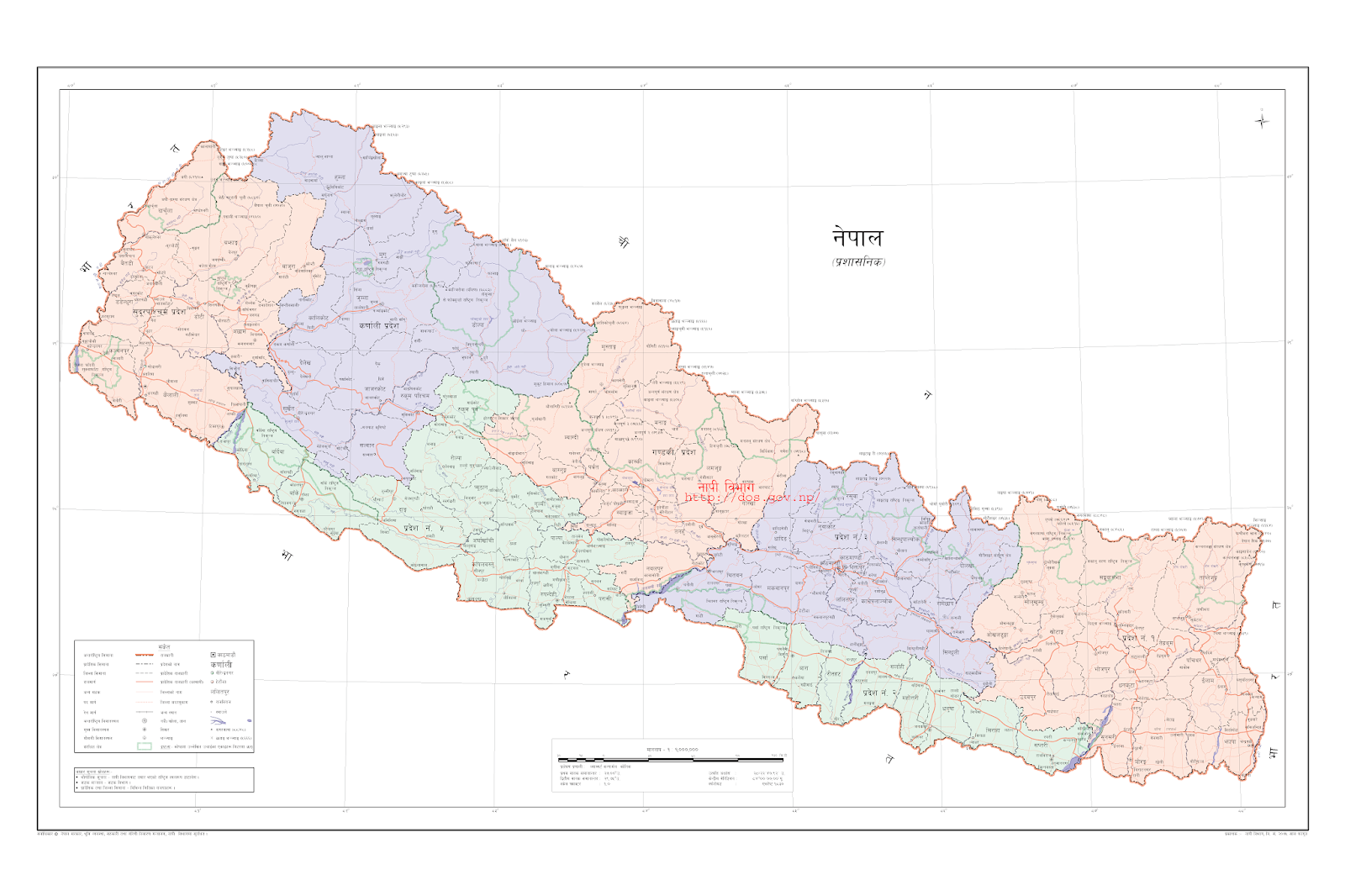 Geographic Location of Nepal