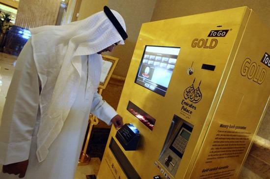 Maquina expendedora de Oro en Dubai