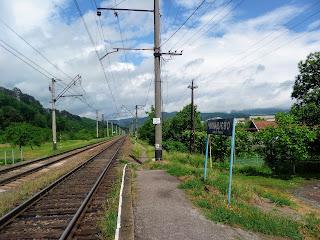 Железнодорожная платформа Чинадиево