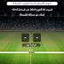 البث المباشر لمباراة فالنسيا ضد برشلونة اليوم | الدوري الإسباني
