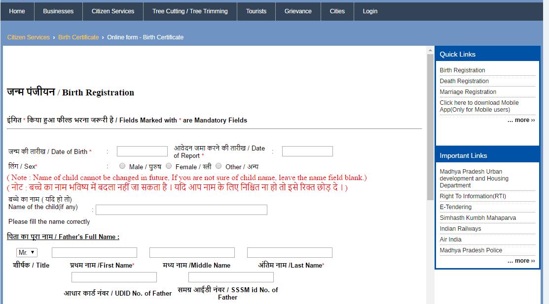 Madhya pradesh mp online birth registration certificate forms birth registration form mp yelopaper Choice Image