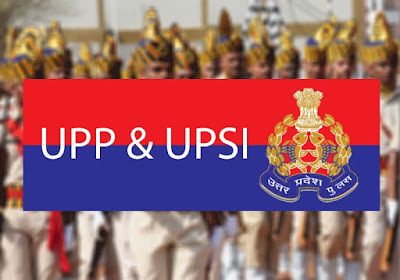 UP Police Pay Scale 2019 - 20 SI, Constable, Inspector Salary Slip
