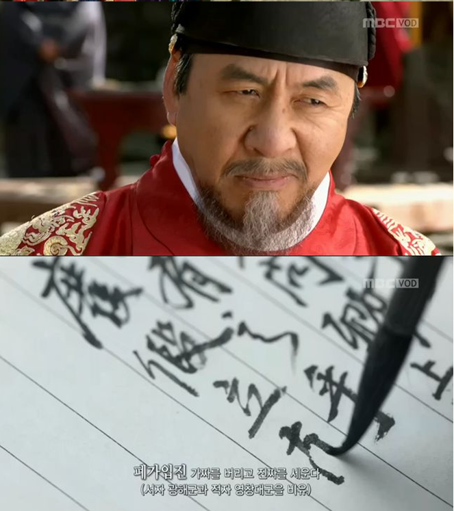 Splendid Politics episode 1 review Splendid Politics episode 1 recap Hwajung episode 1 review Hwajung episode 1 recap Gwanghae Cha Seung Won Lee Yeon Hee Changdeok Palace Seonjo Park Young Gyu Jungmyung Heo Jung Eun Hong Joo Won Choi Kwon Soo and Kang In Woo Lee Tae Woo Daeboreum Imhae Choi Jong Hwan Yeongchang Yi Cheom Jung Woong In Queen Inmok Shin Eun Jung Yi Deok Hyung Lee Sung Min Chung In Hong Nam Myung Ryul Kim Gae Shi Kim Yeo Jin
