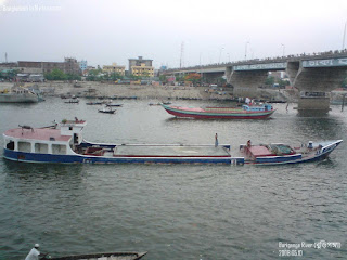 Buriganga River 2008