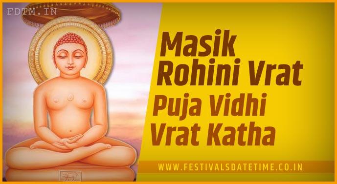 Masik Rohini Vrat Puja Vidhi and Masik Rohini Vrat Katha