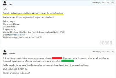 Cara Ganti Domain Utama di cPanel DewaWeb.com
