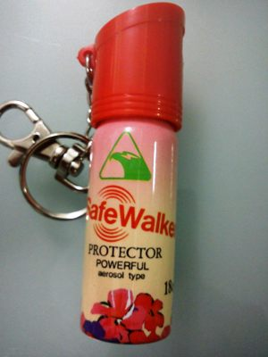 All Kinds Of Everything Don T Play With Pepper Spray