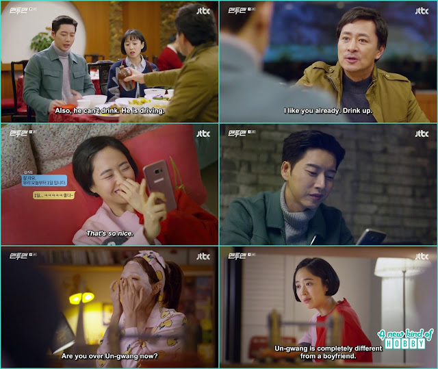 after meeting with Do Ha's father Guard kim when reach home send a goodnight message to do ha - Man To Man: Episode 6