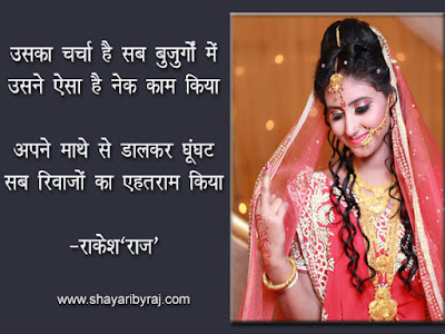 Pyaar Shayari, best shayri for love in hindi, shayari, love shayari,hindi shayari image