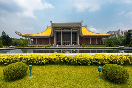 Sun Yat-sen Memorial Hall,Taiwan