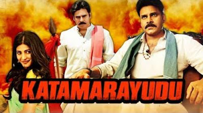 Katamarayudu 2017 Hindi Dubbed WEBRip 480p 350Mb world4ufree.ws , South indian movie Katamarayudu 2017 hindi dubbed world4ufree.ws 480p hdrip webrip dvdrip 400mb brrip bluray small size compressed free download or watch online at world4ufree.ws