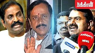 Seeman's support to Vairamuthu   H.Raja Andal issue   Vairamuthu