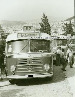 Τα Παλιά λεωφορεία της Αθήνας