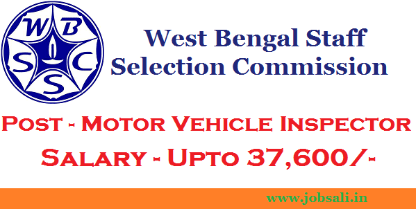 WBSSC Vacancy, Motor Vehicles Inspector, Govt jobs in West Bengal