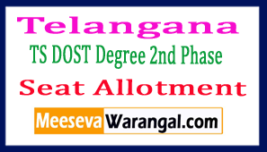 Telangana TS DOST Degree 2nd Phase Seat Allotment