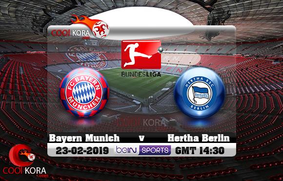 مشاهدة مباراة بايرن ميونخ وهيرتا برلين اليوم 23-2-2019 في الدوري الألماني