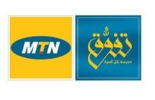 Tafawoq TV