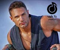 تحميل اغنية انساني وخليك بعيد MP3 - محمد نور