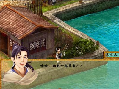落月仙俠傳貳,類似仙劍奇俠傳的武俠RPG