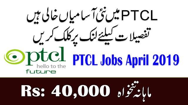 PTCL Jobs April 2019 | Latest Advertisement | Online Apply